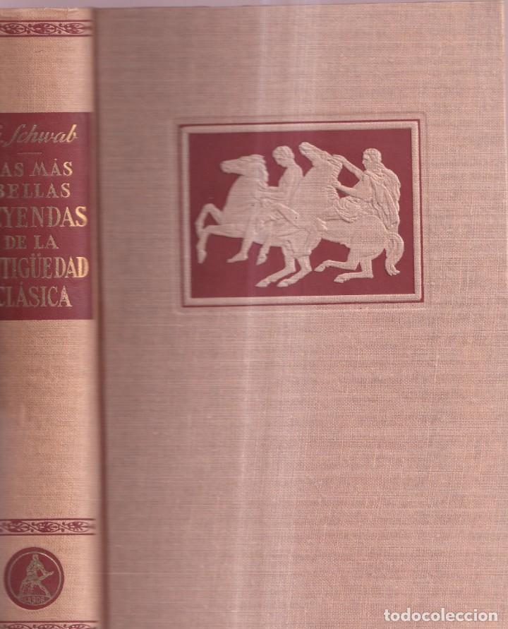 LAS MÁS BELLAS LEYENDAS DE LA ANTIGÜEDAD CLÁSICA - G. SCHWAB - EDITORIAL LABOR C. 1960 (Libros de Segunda Mano - Historia Antigua)