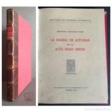 Libros de segunda mano: LA IGLESIA DE ASTURIAS EN LA EDAD MEDIA. FRANCISCO J. FERNÁNDEZ CONDE. 1972. Lote 266903979