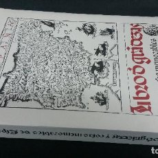 Libros de segunda mano: 1994 - PEDRO MEDINA - LIBRO DE GRANDEZAS Y COSAS MEMORABLES DE ESPAÑA + INTRODUCCIÓN FACSÍMIL 1548. Lote 267822024