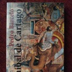 Libros de segunda mano: ANÍBAL DE CARTAGO DE PEDRO BARCELÓ. HISTORIA ALIANZA EDITORIAL.. Lote 271450798