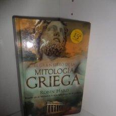 Libros de segunda mano: MITOLOGIA GRIEGA Y ROMANA - PIERRE COMMELIN - DISPONGO DE MAS LIBROS. Lote 276145773