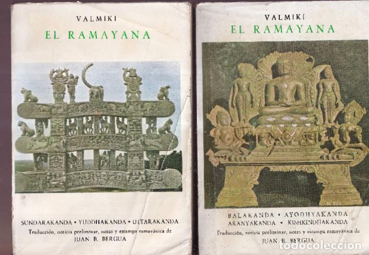 EL RAMAYANA TOMOS COMPLETOS - VALMIKI - EDICIÓN DE JUAN B. BERGUA - 1970 (Libros de Segunda Mano - Historia Antigua)