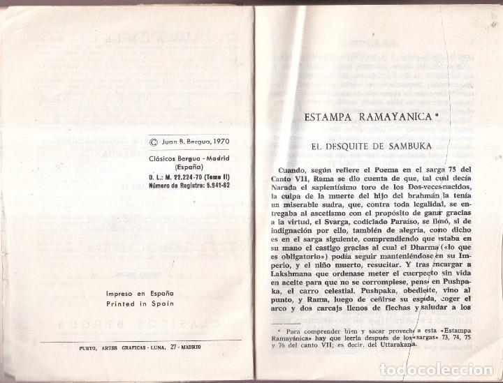 Libros de segunda mano: EL RAMAYANA TOMOS COMPLETOS - VALMIKI - EDICIÓN DE JUAN B. BERGUA - 1970 - Foto 2 - 278335638
