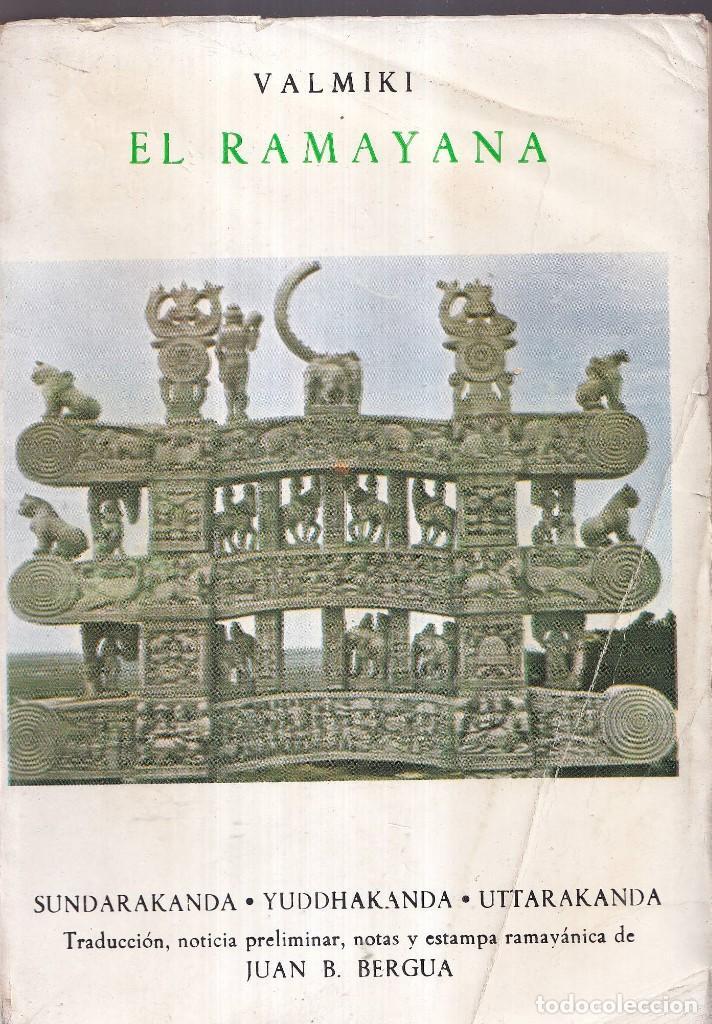 Libros de segunda mano: EL RAMAYANA TOMOS COMPLETOS - VALMIKI - EDICIÓN DE JUAN B. BERGUA - 1970 - Foto 4 - 278335638
