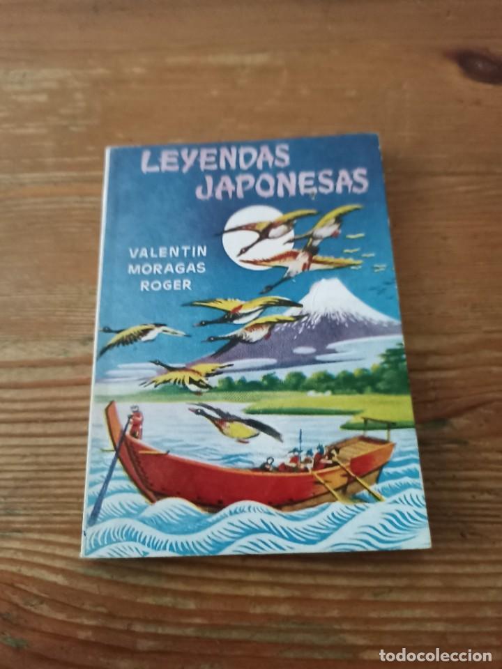 VALENTIN MORAGAS ROGER. LEYENDAS JAPONESAS. ENC. PULGA N.271 (Libros de Segunda Mano - Historia Antigua)