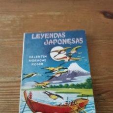 Libros de segunda mano: VALENTIN MORAGAS ROGER. LEYENDAS JAPONESAS. ENC. PULGA N.271. Lote 286976463