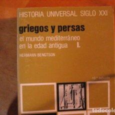 Libros de segunda mano: HERMANN BENGTSON GRIEGOS Y PERSAS EL MUNDO MEDITERRANEAO EN LA EDAD ANTIGUA. Lote 287094863