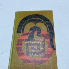 Libros de segunda mano: HISTORIA DE LOS GRIEGOS. Lote 288499928