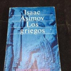 Libros de segunda mano: LA FORMACIÓN DE FRACIA. ISAAC ASIMOV, ALIANZA EDITORIAL 1983. Lote 294153148
