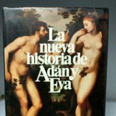 Libros de segunda mano: LA NUEVA HISTORIA DE ADÁN Y EVA DE GÜNTER HAAF. Lote 294160188