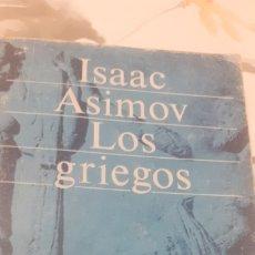 Libros de segunda mano: LOS GRIEGOS. Lote 294504483