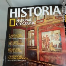 Libros de segunda mano: HISTORIA NATIONAL GEOGRAPHIC. Lote 294960908