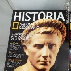 Libros de segunda mano: HISTORIA NATIONAL GEOGRAPHIC. Lote 294960968