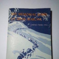 Libros de segunda mano: MIS MEMORIAS SOBRE LA GRAN MARCHA - CHENG FANG -WU. Lote 295727023