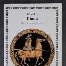 Libros de segunda mano: ILÍADA HOMERO - EDICIÓN DE ANTONIO LÓPEZ EIRE - EDICIONES CÁTEDRA 2001. Lote 295862118