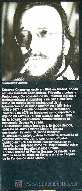 Libros de segunda mano: FELIPE GONZALEZ - UN HOMBRE A LA ESPERA - EDUARDO CHAMORRO - PROLOGO DE FELIPE GONZALEZ - Foto 3 - 19726291