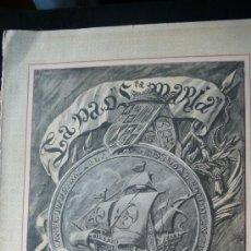 Libros de segunda mano: LA NAVE SANTA MARÍA EN 1892. Lote 24069895
