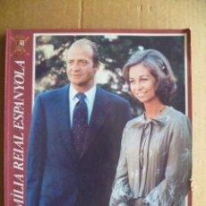 Libros de segunda mano: LA FAMILIA REIAL ESPANYOLA (1983) - LA FAMILIA REAL ESPAÑOLA. Lote 30452112