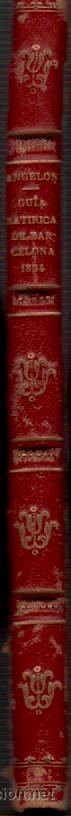 Libros de segunda mano: manuel angelon guia satirica de barcelona (1854) barcelona 1946 - Foto 4 - 35292557