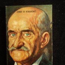Libros de segunda mano: BREVIARIO DE POLITICA EXPERIMENTAL. CONDE DE ROMANONES. 1974 180 PAG. Lote 35730791