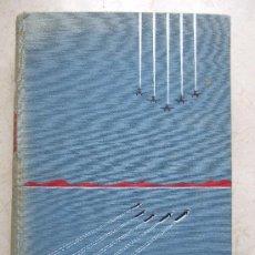 Libros de segunda mano: EL DESEMBARCO EN PROVENZA - JACQUES ROBICHON - 1962 - PLAZA JANES - 398 PAGINAS - MUCHAS FOTOS. Lote 37193902