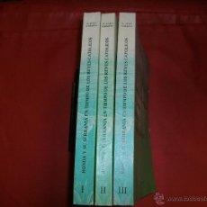 Libros de segunda mano: RONDA Y SU SERRANÍA EN TIEMPO DE LOS REYES CATÓLICOS (COMPLETO 3 TOMOS) - MANUEL ACIEN ALMANSA. Lote 222077218