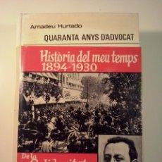 Libros de segunda mano: HISTORIA DEL MEU TEMPS 1894-1930 - AMADEU HURTADO - SOLIDARITAT CATALANA GENERALITAT - 1969. Lote 41783658