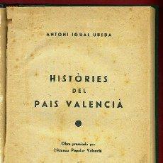 Libros de segunda mano: LIBRO HISTORIA DEL PAIS VALENCIA ,1938 , ANTONI IGUAL UBEDA , ORIGINAL. Lote 42563784