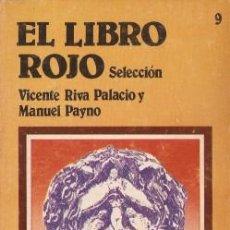 Libros de segunda mano: EL LIBRO ROJO VARIOS AUTORES. Lote 42791719