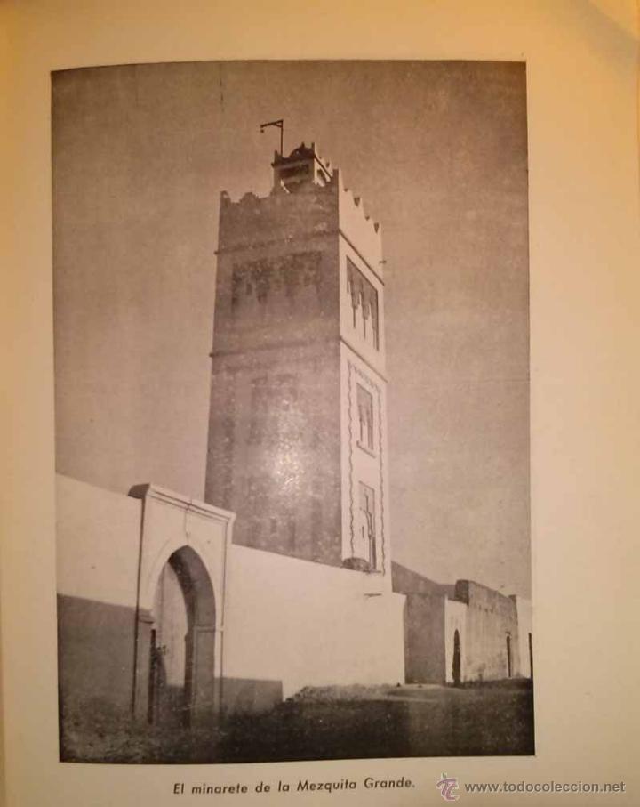 Libros de segunda mano: MEMORIA - TERRITORIO DE IFNI - AYUNTAMIENTO DE SIDI IFNI - AÑOS 1948 y 1949 - Foto 5 - 42818934