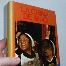 Libros de segunda mano: LA CHINA DE MAO - SANDRO PATERNOSTRO (ED. MENSAJERO, 1972). Lote 45124658