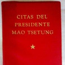 Libros de segunda mano: COMUNISMO-LIBRO ROJO DE MAO,CITAS DEL PRESIDENTE MAO TSETUNG,AÑO 1972,CHINA COMUNISTA,EN CASTELLANO. Lote 45944235