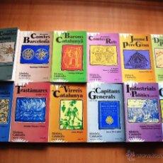 Libros de segunda mano: COLECCION HISTORIA DE CATALUNYA - COMPLETA - 12 LIBROS - OBSERVADOR - EN CATALAN. Lote 47641458