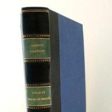 Libros de segunda mano: OBRAS. LIBRO DE GRANDEZAS Y COSAS MEMORABLES DE ESPAÑA. LIBRO DE LA VERDAD.- PEDRO DE MEDINA.. Lote 47838470
