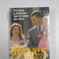 Libros de segunda mano: REYES DEL SIGLO XXI. PRÍNCIPES Y PRINCESAS QUE SE CASAN POR AMOR - SARA MAGÁN. LIBRO + DVD. TDK224. Lote 47894562