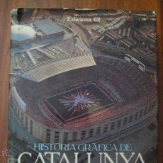 Libros de segunda mano: HISTÒRIA GRÀFICA DE CATALUNYA DIA A DIA 1982 FORMATO GRANDE - EN CATALÁN - ESTADIO CAMP NOU. Lote 49264397