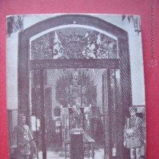 Libros de segunda mano: MUSEO DEL EJERCITO.-DESCRIPCION.-AÑO 1960.. Lote 50033625