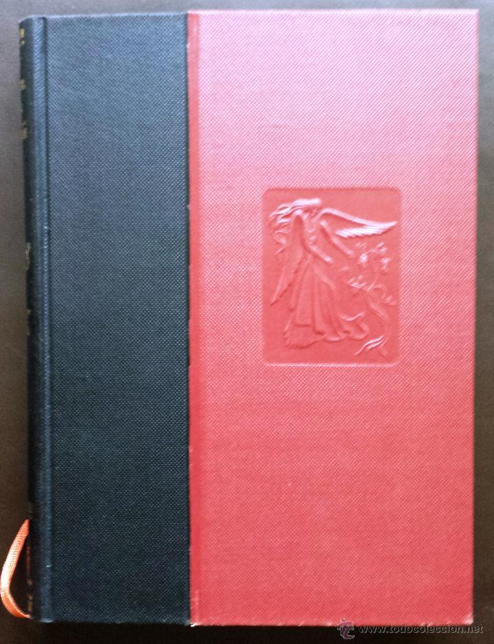 Libros de segunda mano: SITGES LA REIAL Josep Carbonell i Gener Ed. El Eco De Sitges Tapa Dura Sobrecubierta 1965 Años 60 - Foto 2 - 50979087