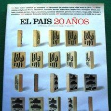 Libros de segunda mano: EL PAIS 20 AÑOS. 1996. Lote 51778255
