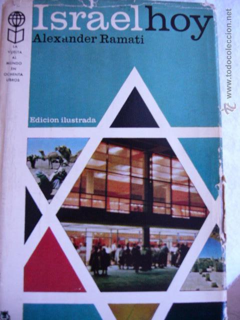 Israel hoy alexander ramati comprar libros de historia moderna en todocoleccion 53939195 - Libreria segunda mano online ...