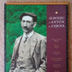 Libros de segunda mano: ALRODIU D´ANTON EL CHIOVA. TEXTOS EN ASTURIANO. VARIOS AUTORES Y ARTICULOS. 1994.. Lote 54746859