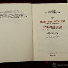 Libros de segunda mano: 5074 - HISTÓRIA DEL PAÍS VALENCIÀ. 6 VOLUM. VV. AA.(VER DESCRIP). EDIC. 62. 1988-2006.. Lote 51420087