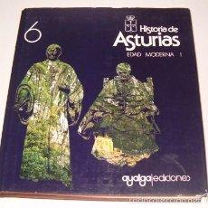 Libros de segunda mano: HISTORIA DE ASTURIAS. TOMO 6: EDAD MODERNA I. RM73889. . Lote 55561208