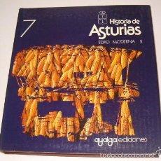 Libros de segunda mano: GONZALO ANES. HISTORIA DE ASTURIAS. TOMO 7: EDAD MODERNA II. RM73890. . Lote 55561792