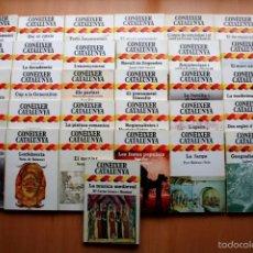 Libros de segunda mano: COLECCIÓN CONEIXER CATALUNYA - COMPLETA - 31 LIBROS - EN CATALAN - DOPESA. Lote 57122332
