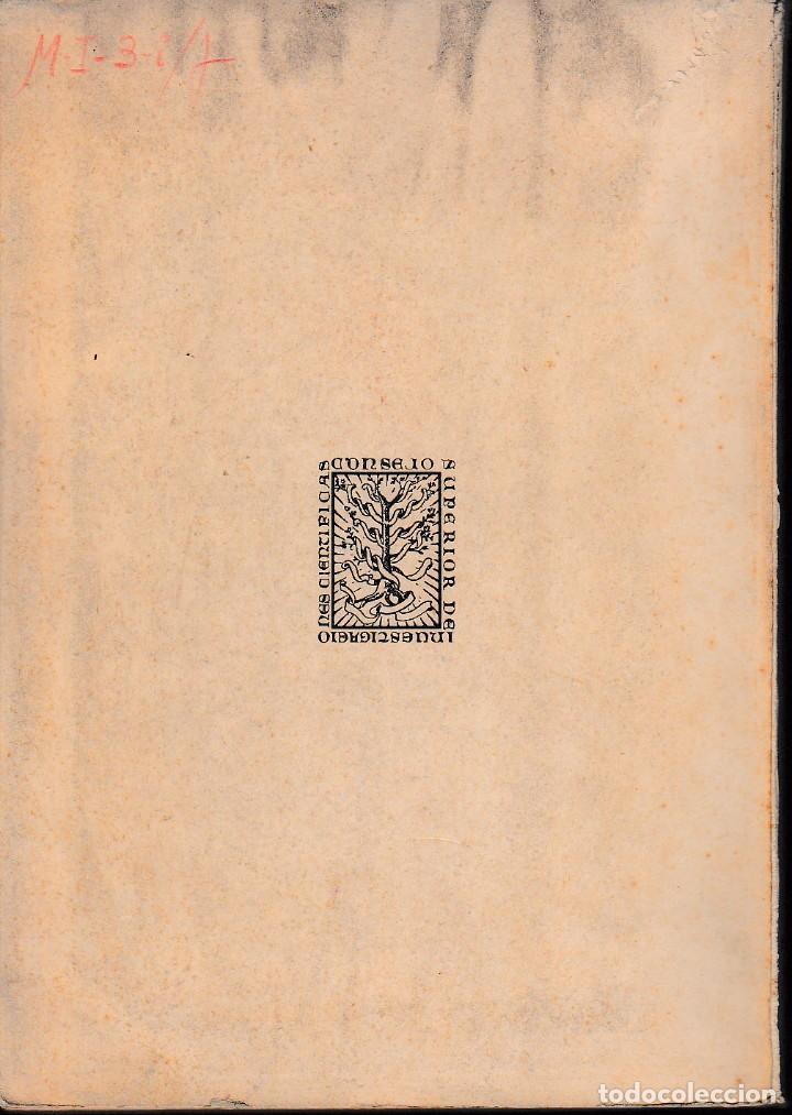 Libros de segunda mano: DESCRIPCIÓN DE LA NUEVA GALICIA (LÁZARO DE ARREGUI 1946) SIN USAR. - Foto 2 - 63251540