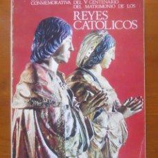 Libros de segunda mano: EXPOSICION CONMEMORATIVA V CENTENARIO MATRIMONIO REYES CATOLICOS. Lote 65685022