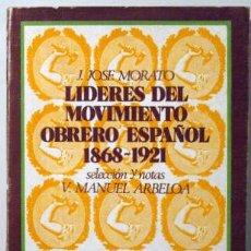 Libros de segunda mano: MORATO, JOSÉ J. - LÍDERES DEL MOVIMIENTO OBRERO ESPAÑOL 1868-1921 - MADRID 1972. Lote 103817310
