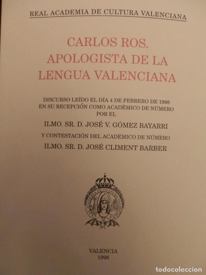 Libros de segunda mano: REAL ACADEMIA DE CULTURA VALENCIANA. 13 libros PRESENTACIONES DISCURSOS,VER IMAGENES - Foto 3 - 76903959