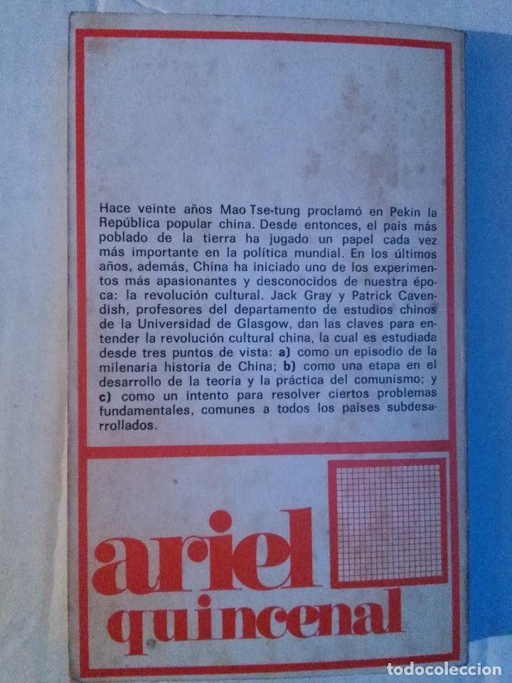 Libros de segunda mano: LA REVOLUCION CULTURAL Y LA CRISIS CHINA. P. CAVENDISH Y J,GRAY. ED. ARIEL, 1970 - Foto 5 - 77850885